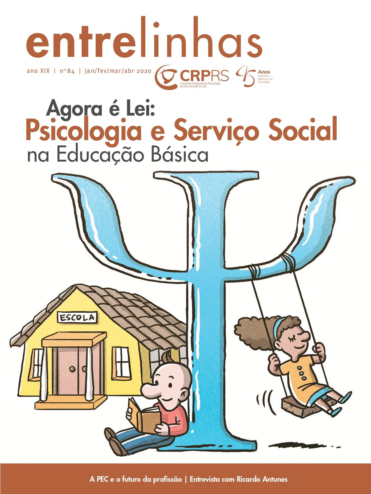 AGORA É LEI: PSICOLOGIA E SERVIÇO SOCIAL NA EDUCAÇÃO BÁSICA